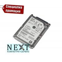 "250GB  2,5"" HDD за лаптоп SATA"