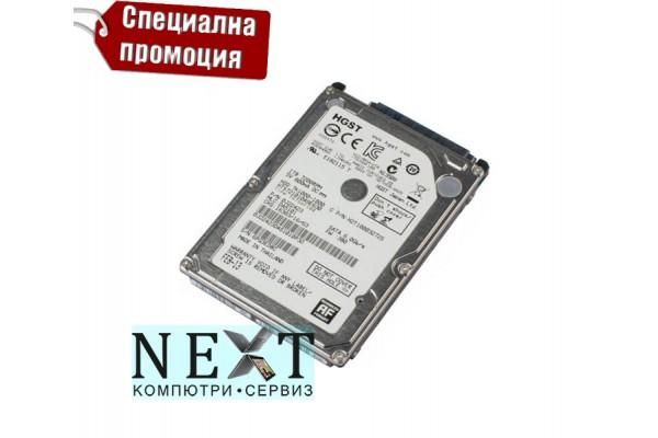 250 GB ХАРДИСК за лаптоп 7200 RPM SATA2 -  -  - nextbg.com