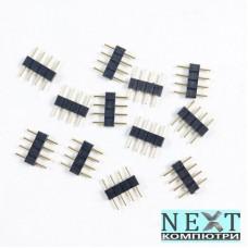 5 броя 4 пинови RGB конектори с медно покритие за RGB ленти