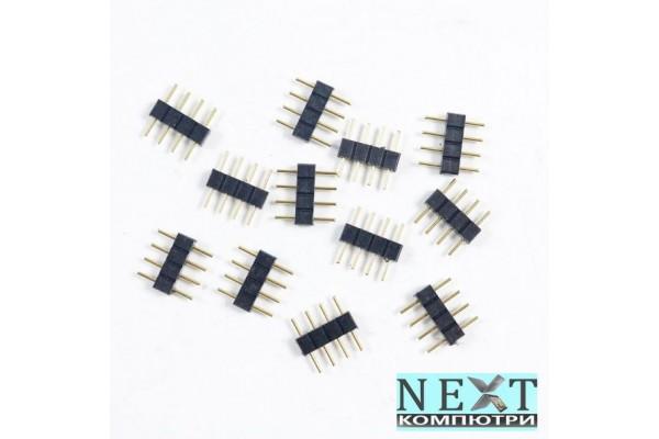 5 броя 4 пинови RGB конектори с медно покритие за RGB ленти -  -  - nextbg.com
