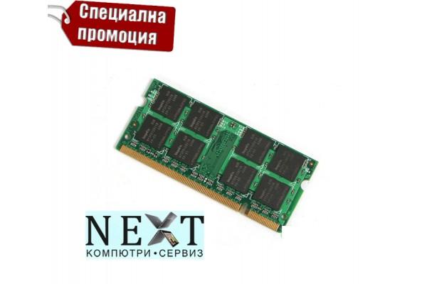 4GB памет за лаптоп PC3 1333MHz