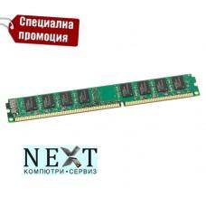 4gb памет за настолен компютър PC3 1600MHz нископрофилна