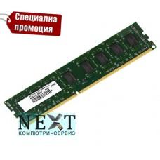 4gb памет за настолен компютър PC3 1333MHz