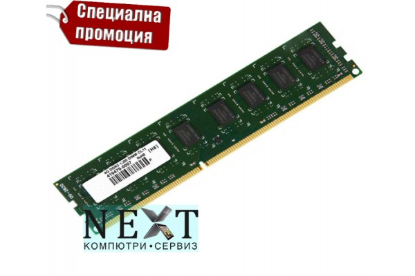 4gb памет за настолен компютър PC3 1600MHz - памет за компютри - Различни марки - nextbg.com