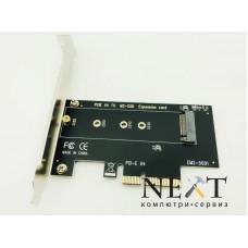 Преходник M2 SSD NVME към PCI-E 3.0 x4