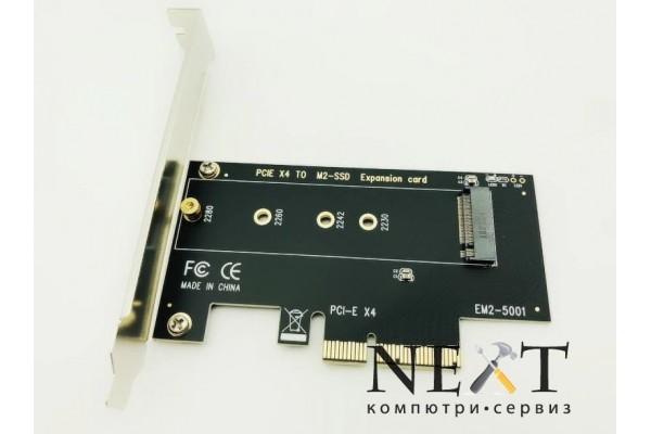 Преходник M2 SSD NVME към PCI-E 3.0 x4 - кабели и преходници - 14215 - nextbg.com