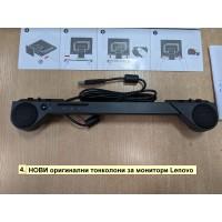 Lenovo ThinkVision USB Soundbar L151, L151p, L171, L171p, L172, L174, L1700p, L190x, L191, L192p, L193p, L194, L197, L1900, L1940, L1940p, L200p, L201p, L220x Wide, L2240p Wide Нов
