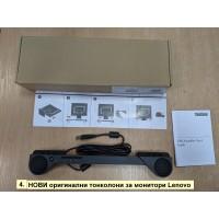 Lenovo ThinkVision USB Soundbar L151, L151p, L171, L171p, L172, L174, L1700p, L190x, L191, L192p, L193p, L194, L197, L1900, L1940, L1940p, L200p, L201p, L220x Wide, L2240p Wide А клас