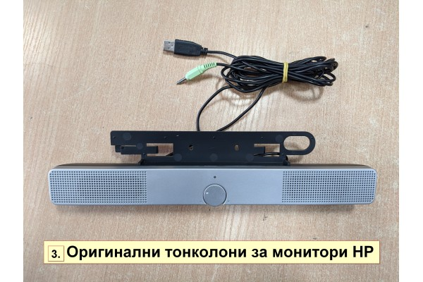 HP SP03A01 Soundbar | L1706 L1740 1906 L1940 LP1965 Refurbished - тонколони - 280005732 - nextbg.com