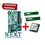 Дъно процесор памет (2)