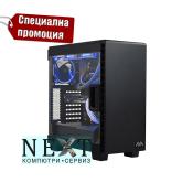 Геймърски компютри (5)