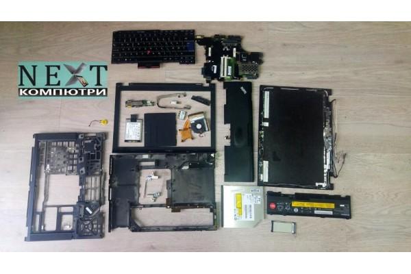 Lenovo TinkPad T410s на части - Лаптопи на части - 100000001 - nextbg.com