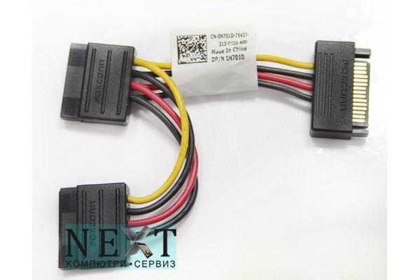 "DELL SATA Power Connector Splitter Cable 3.75"" А клас - кабели и преходници - 280070751 - nextbg.com"
