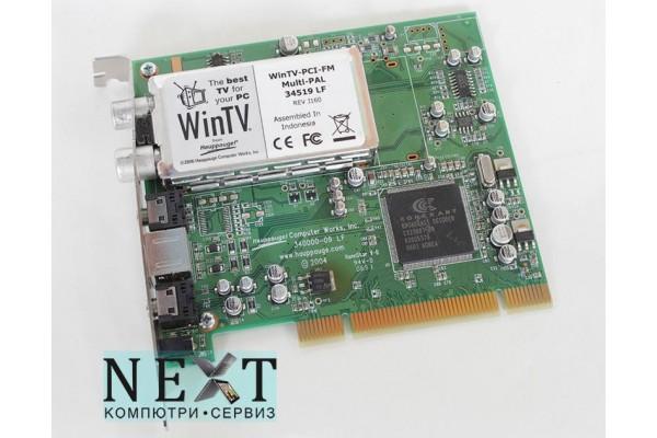Hauppage WinTV-PCI-FM 34519 А клас - PCI контролери за компютри - 280054852 - nextbg.com