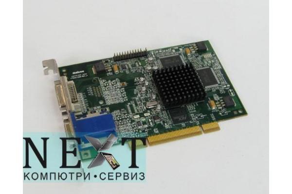 Matrox G45 А клас - Видео карти за компютри - 290007504 - nextbg.com