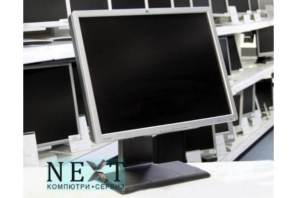 HP LP2065 B клас - Монитори - 280019342 - nextbg.com