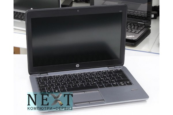 HP EliteBook 820 G2 B клас