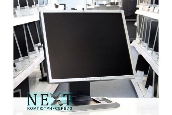 HP LP1965 А клас - Монитори - 290007238 - nextbg.com