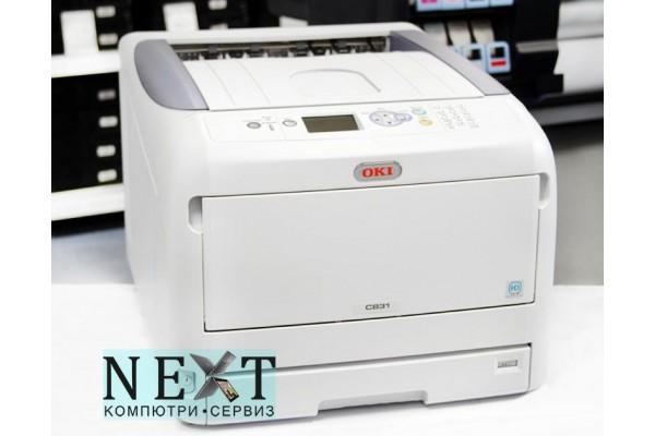 OKI C831 А клас - лазерни принтери - 280070875 - nextbg.com