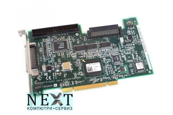Adaptec ASC-29160N А клас - RAID контролери за сървъри и работни станции - 280054818 - nextbg.com