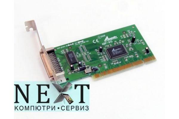 AdvanSys ABP915 А клас - RAID контролери за сървъри и работни станции - 290005381 - nextbg.com