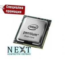 Intel Pentium G1610