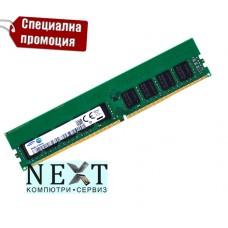 4gb DDR4  памет за настолен компютър PC4