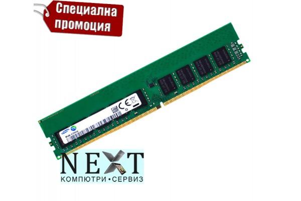 4gb DDR4-2400  памет за настолен компютър PC4 -  -  - nextbg.com