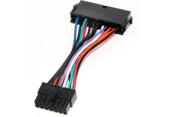 Преходник за захранване от 24 към 14 пина за Lenovo дънни платки - кабели и преходници - 14405 - nextbg.com