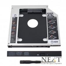IDE/PATA DVD/CD адаптер за 2ри хард диск/SSD за лаптоп