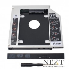 IDE/PATA DVD/CD адаптер за 2ри хард диск/SSD за лаптоп 12,7mm
