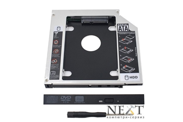 IDE/PATA DVD/CD адаптер за 2ри хард диск/SSD за лаптоп 9,5mm