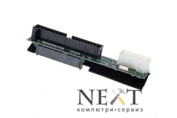 """Адаптер за SATA 3.5""""/2.5"""" твърд диск към PATA/IDE кабел - кабели и преходници - 14206 - nextbg.com"""