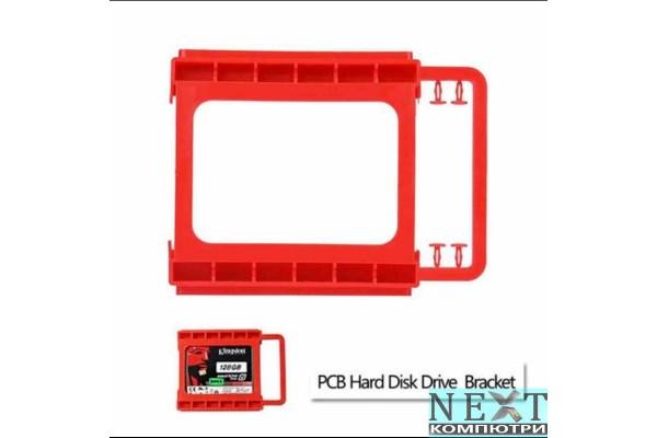 """Адаптер (caddy) за 2,5"""" SSD да се монтира в гнездо за 3,5"""" HDD - кабели и преходници - 14202 - nextbg.com"""