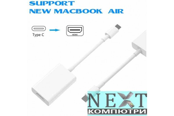 Преходник Type-C към HDMI - кабели и преходници - 14114 - nextbg.com